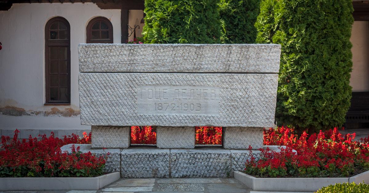 Makedonien og Bulgarien begraver stridsøksen